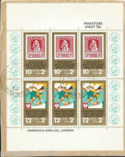 A LOVELY 1978 HEALTH MINI SHEET OF STAMPS FROM NEW ZEALAND