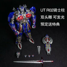 Transformers UT R-02 Optimus Prime knight second edition Autobots