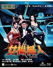 Robotrix [New Blu-ray]