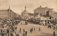 POSTCARD RUSSIA - MOSCOW -  PLACE  STRASTNAIA  - ANIMATED SCENE