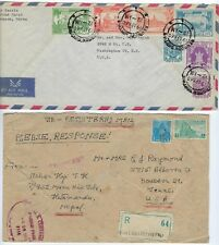 INDIA NEPAL 1950s INDIAN EMBASSY IN NEPAL REGISTRATION LABEL ON TWO COVERS BOTH