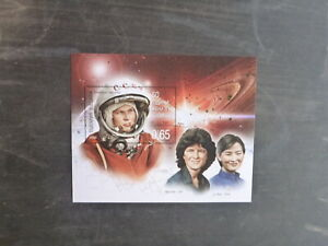 BULGARIA 2013 1st WOMAN IN SPACE MINT STAMP MINI SHEET MNH