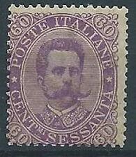 1889 REGNO UMBERTO I 60 CENT MNH ** - T242-3