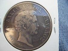 GREECE GREEK COIN  Silver  Othon 1833  5  Draxmai   VF  Circulated  Uncertified