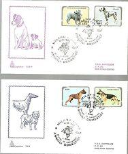 ITALIA BUSTE CAPITOLIUM CANE DOG BOXER LUPO DALMATA PASTORE  MILANO 1994  FDC