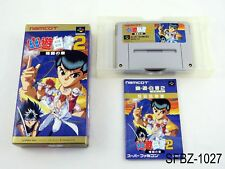 Complete Yu Yu Hakusho 2 Super Famicom Japanese Import Yuu SFC Japan US Seller B