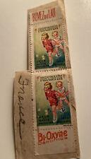 2 France Comite National de Defense contre la tuberculose 1933 Red Cross Stamps