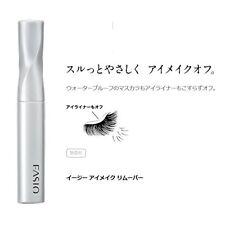 Kose Japan Fasio Easy Eye Makeup Mascara Remover 6.5 mL