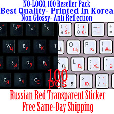 Russian Red Keyboard Sticker Transparent Reseller 100 Pack DEAL!!