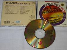 POP VOCAL BEST 100 ARTISTS VOL. 1 - V.A. / JAPAN-ALBUM-CD (VG+)