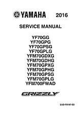 Yamaha Grizzly 700 ATV 2016 Service Manual, FREE SHIPPING