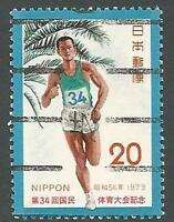 Japan Scott# 1384, Runner at 34th National Athletic Meet, Miyazaki Used, 1979