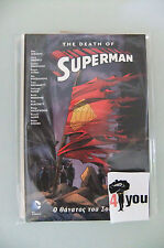 6.5 FN+ FINE+ DEATH OF SUPERMAN # 75 GREEK SC EURO VARIANT WP YOP 2014