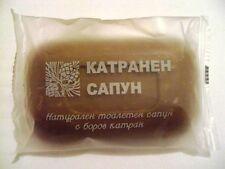 Pine Tar Natural Soap - Eczema, Psoriasis, Anti-dandruff,Allergy,Antiseptic,60g.