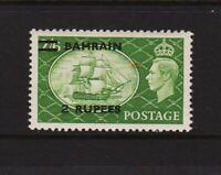Bahrain - #78 mint, cat. $ 45.00
