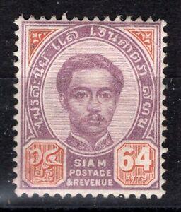 SIAM THAILAND 1887/91 STAMP Sc. # 18 MH