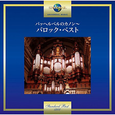 V.A.-PACHELBEL'S CANON MASTERPIECES OF BAROQUE ERA BEST-JAPAN CD C15