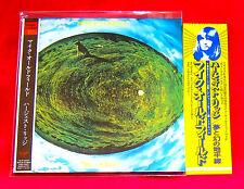 Mike Oldfield Hergest Ridge JAPAN MINI LP CD + PROMO OBI VJCP-68666