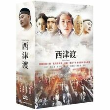Xijin Ferry (西津渡   China 2013) TAIWAN TV DRAMA COMPLETE 15-DVD
