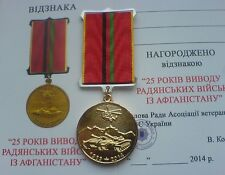 25 years of withdrawal of Soviet troops from Afghanistan Russian Military medal9
