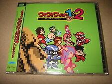 Wai Wai World 1&2 Sound Collection/Konami SOUNDTRACK CD