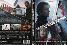 L'Amour est un crime parfait (DVD) Mathieu Amalric