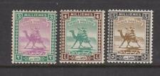 Sudan - SG 32/4 - m/m - 1921/3 - 3m, 4m & 5m