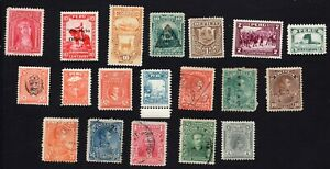 Peru 1874-1939 group of 19 stamps GS#  MNG/MH/used