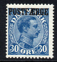 Denmark 30 Ore Parcel Post Stamp c1919-41 Mounted Mint (2330)