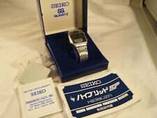 SEIKO H239-5080 Digital Analogue Stainless Steel Watch With Box & Instructions