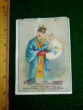 1870s-80s Lovely Geisha Girl w/ Fan Down's Improved Self-Adjusting Corset F40