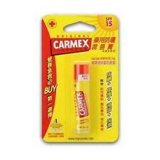 [CARMEX] ORIGINAL Moisturizing Lip Balm Stick SPF15 4.25g NEW