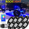 8Pcs RGB LED Rock Light Wireless Bluetooth Music Flashing Multi-color Offroad US