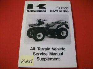 KAWASAKI ATV KLF & BAYOU 300 FACTORY SERVICE MANUAL SUPP #99924-1100-60 1988-05