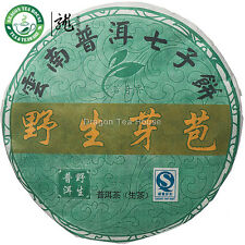 Wild Yiwu Silver Buds * Pu'er Yabao Tea Cake 2012 357g Raw