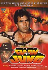 Elaan-E-Jung (Hindi DVD) (1989) (English Subtitles) (Brand New Original DVD)