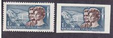Hungary 1679 MNH OG 1965 Nikolayev & Tereshkova Russian Astronauts Perf & IMPERF