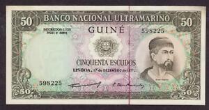 CATALOGUE $90 BANK PORTUGUESE GUINEA 50 ESCUDOS BANKNOTE 1971 PORTUGAL EF