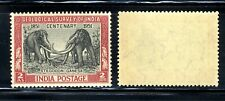 1951 India  Centenary of Geological Survey of India  SG334 MNH OG