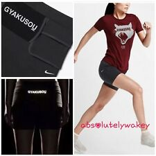 Nikelab Gyakusou Dri-fit Utilitaire Femmes Course Short Noir Pin XL 0f26ecb8c8c