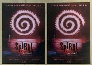 SPIRAL (2021) - JAPAN Movie Chirashi/Mini-Posters/Flyers - Qty. 2 - FREE BONUS!