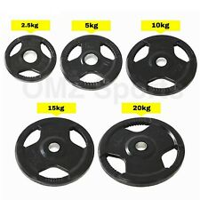 5-40KG Fitness Olympic 5cm Weights Plates Iron Home Gym Rubber Coated Barbell