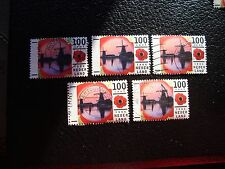 PAYS-BAS - timbre yvert et tellier n° 1547 x5 obl (A31) stamp netherlands (E)