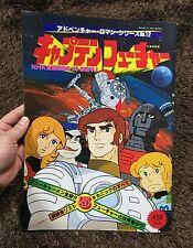 JAPANESE ANIME Captain Future BOOK JAPAN