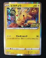 Pokemon Japanese Sword and Shield Promo 124/S-P Flower Pikachu DAMAGED
