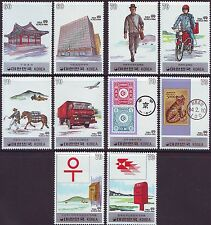 """Korea - SC 1333-42 """"Postal Service"""" 10v (completed set) 1984"""