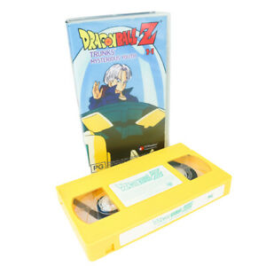 Dragon Ball Z: Trunks - Mysterious Youth 3.1 (VHS)