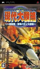 USED PSP Modern grand strategy-simmering & military balance collapse 80201 JAPAN