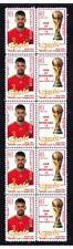 SPAIN 2010 WORLD CUP WIN MINT STAMP STRIP, PIQUE