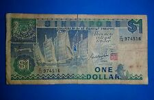 SINGAPORE $1 Dollar Ship Series